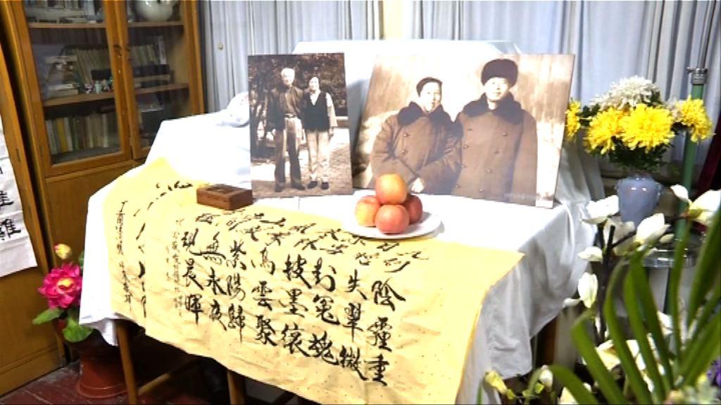 趙紫陽逝世十三周年 民眾於故居悼念