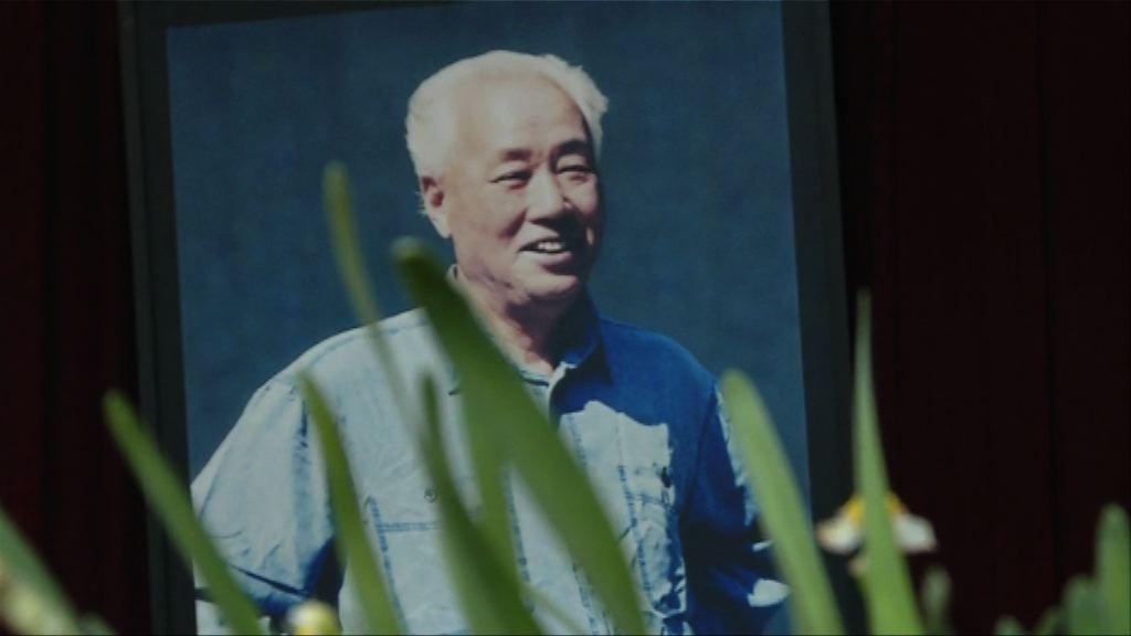趙紫陽逝世11周年 過百人訪故居
