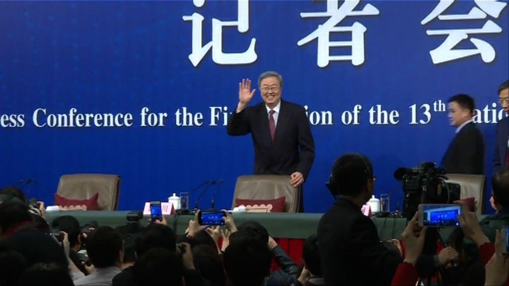 【兩會直擊】周小川:金融監管改革仍在進行中