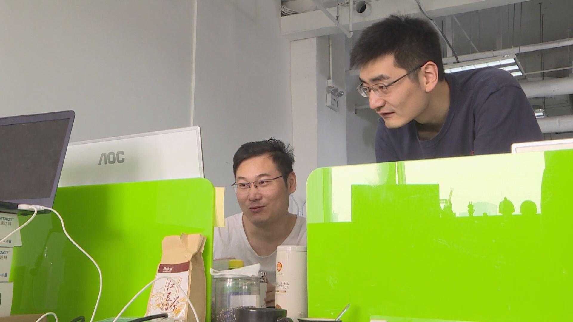 【首都專線】一群程式員挑戰業內「996」工作文化