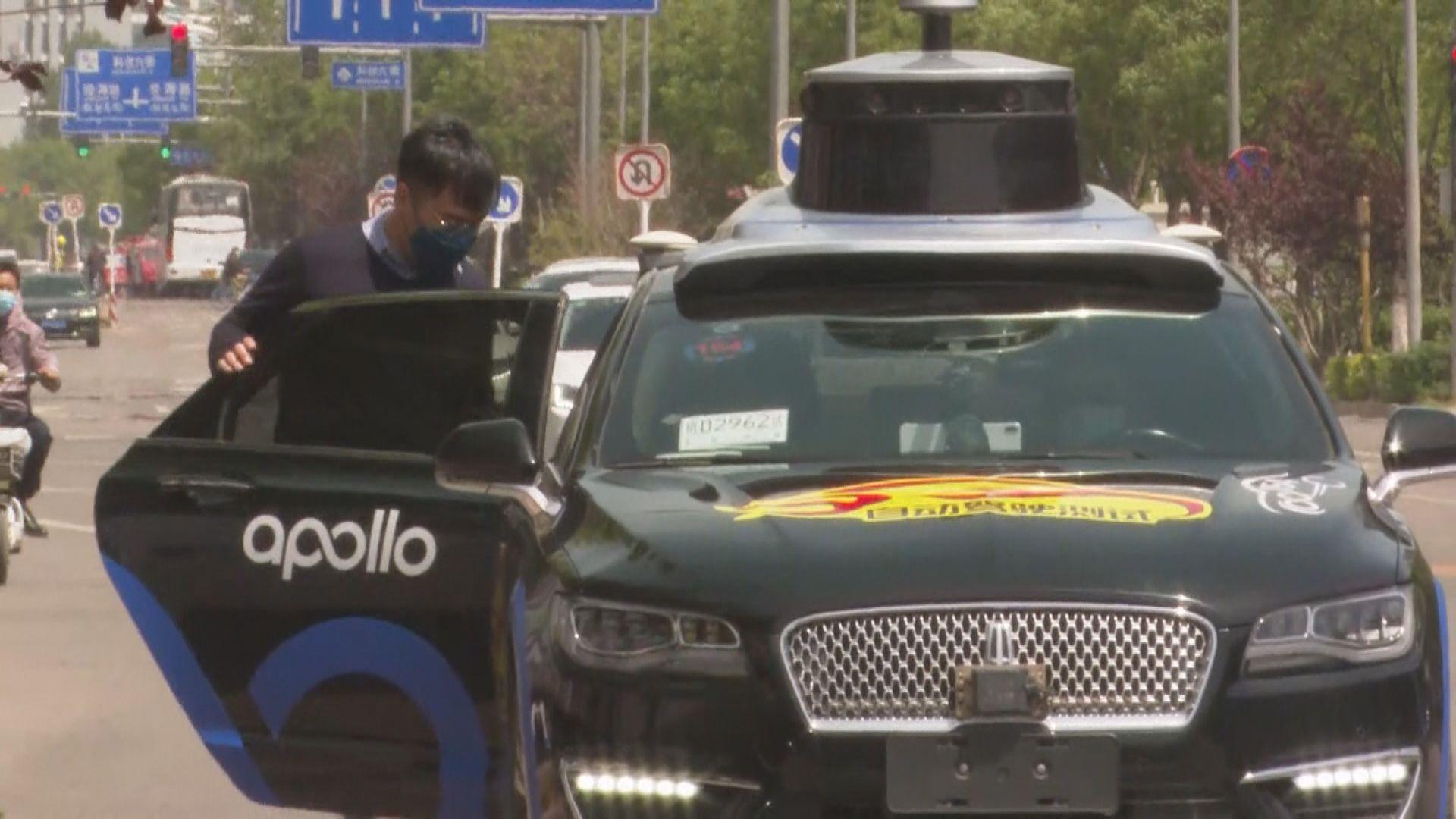 【首都專線】北京推自動駕駛 學者指法律責任問題複雜