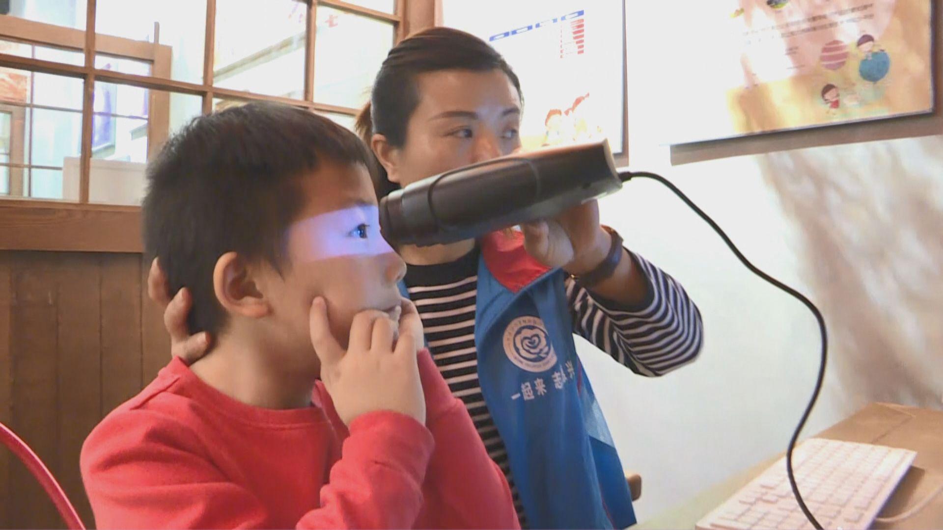 【首都專線】收集兒童眼睛虹膜信息防拐賣