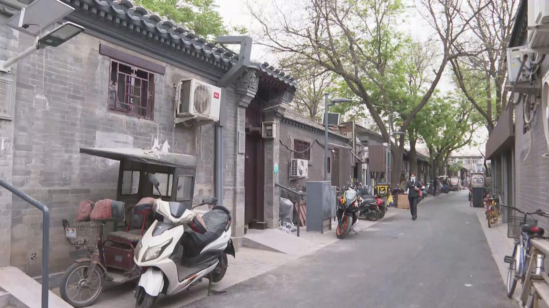 【首都專線】北京改造老胡同 古城保護者指騰退工作困難