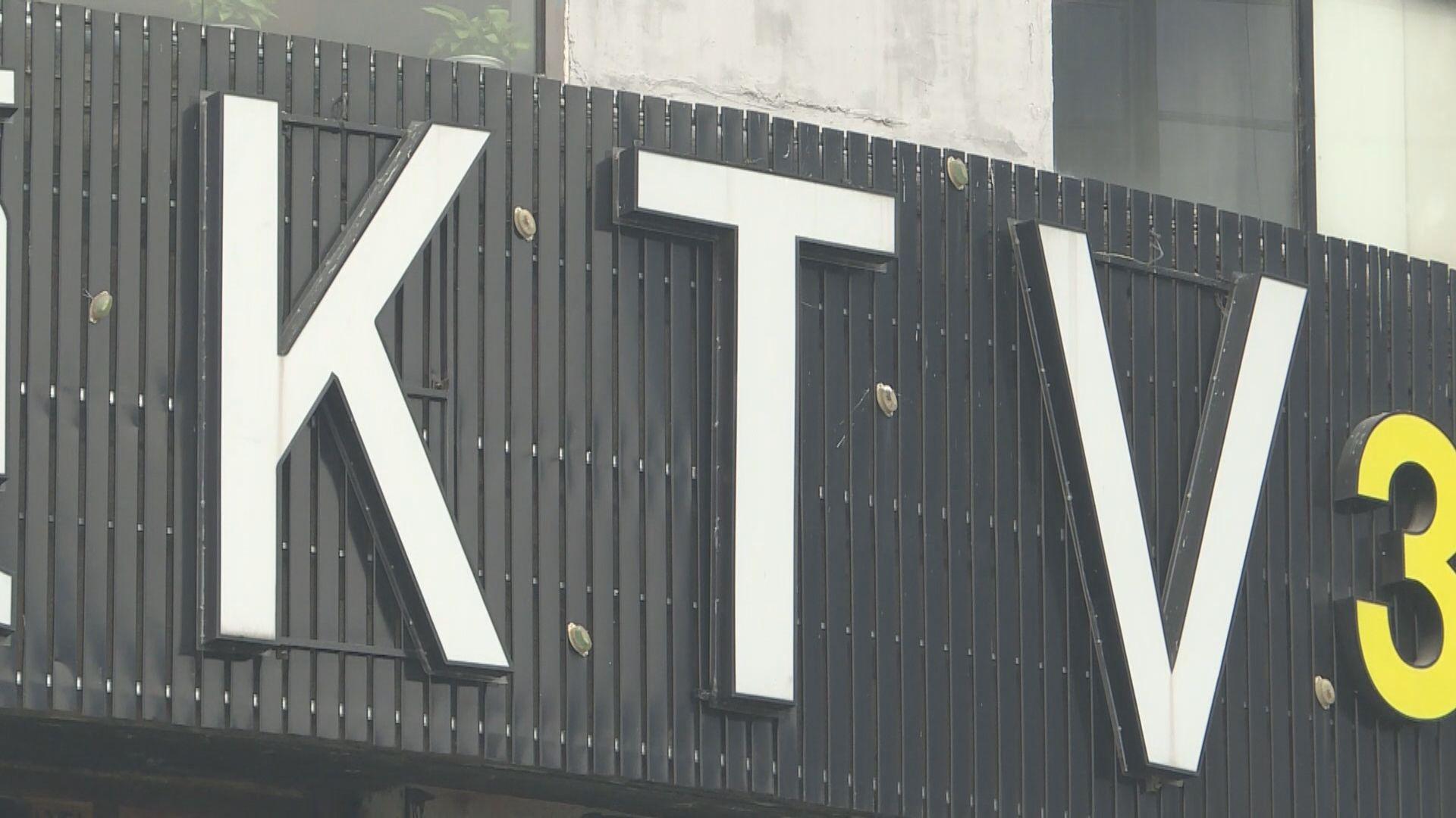 【首都專線】KTV版權風波揭音著協認受性不足