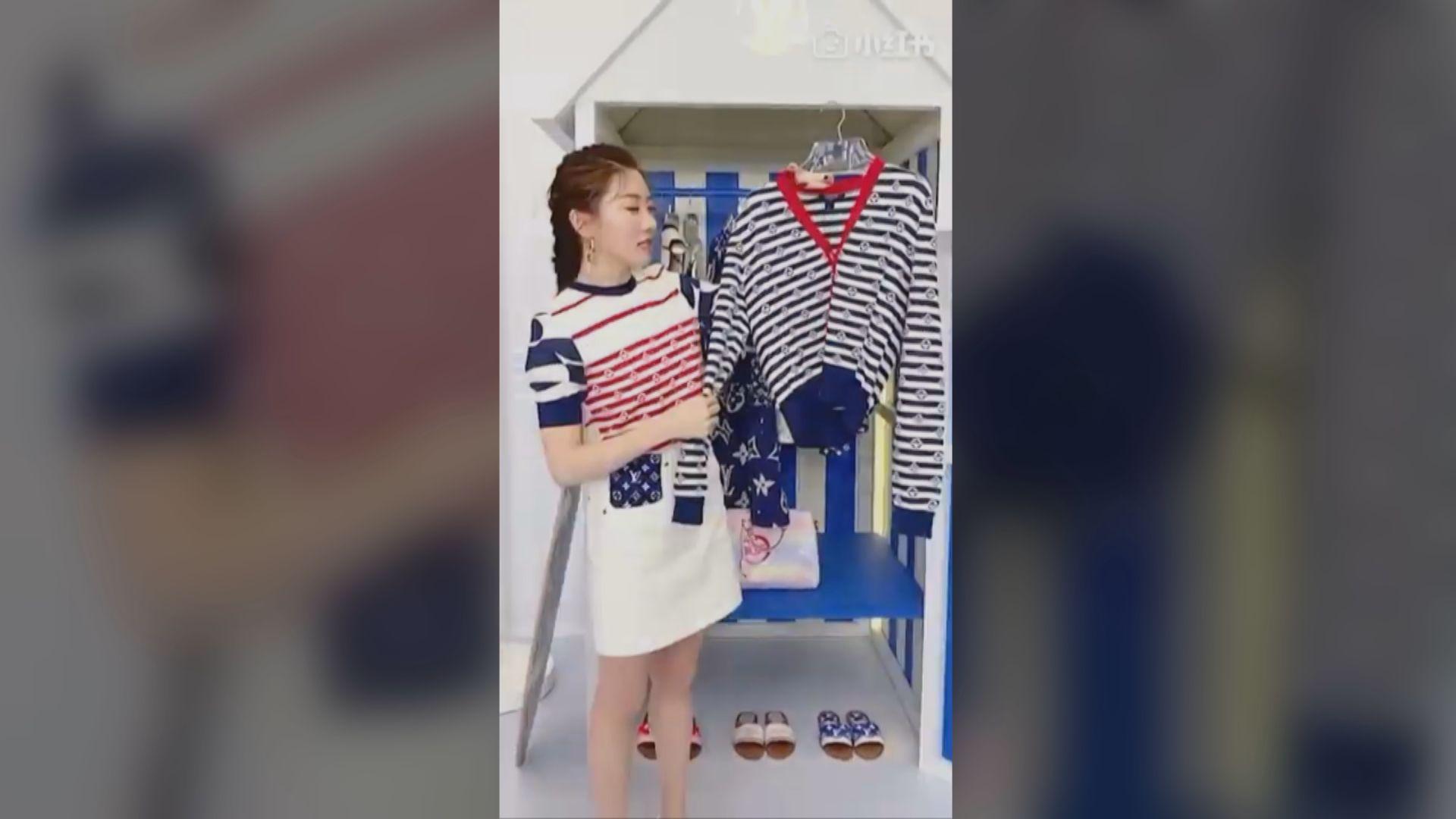 【首都專線】新興「直播帶貨」催谷衝動消費投訴急增