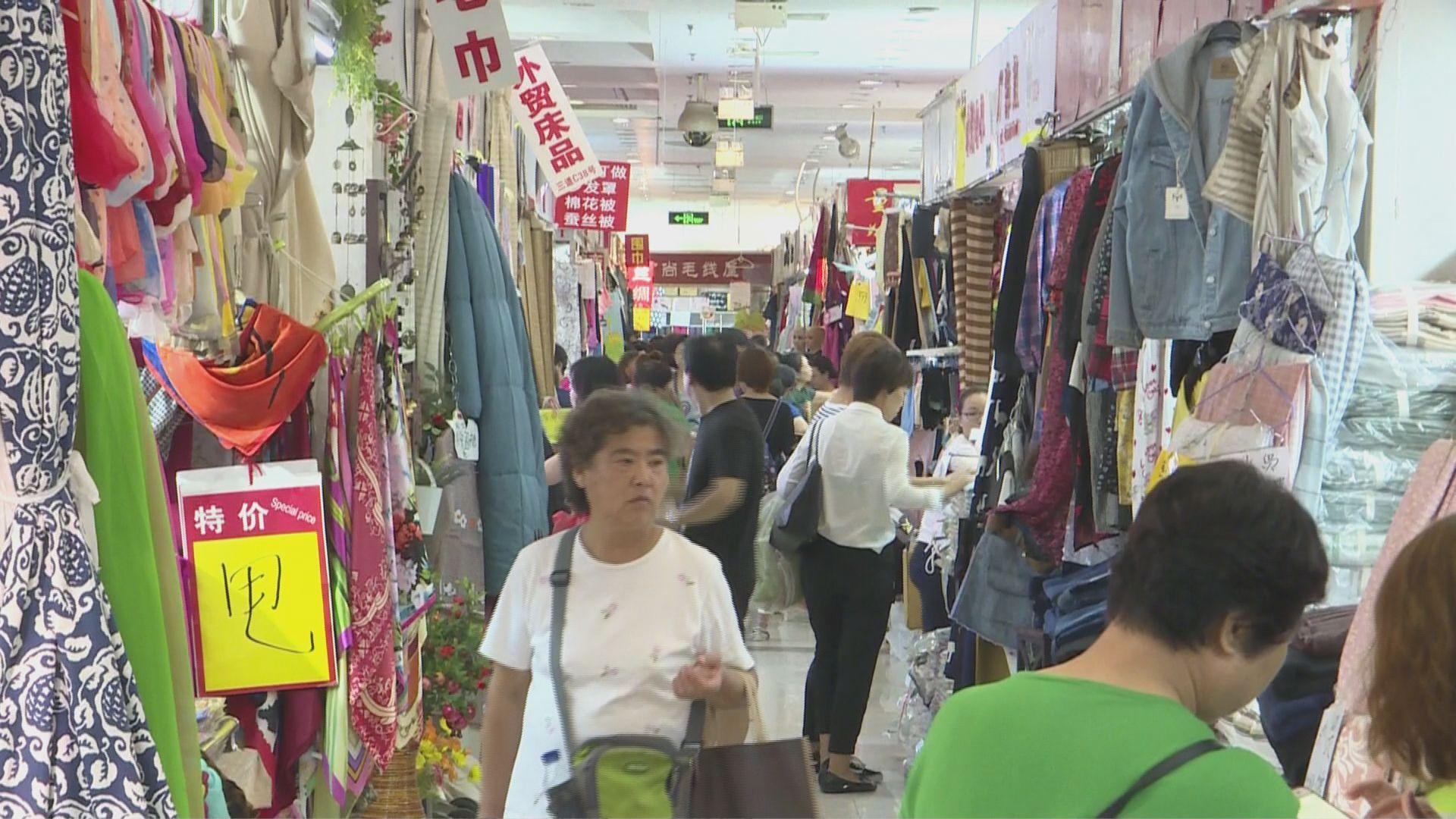 【首都專線】北京市區最後批發市場清拆