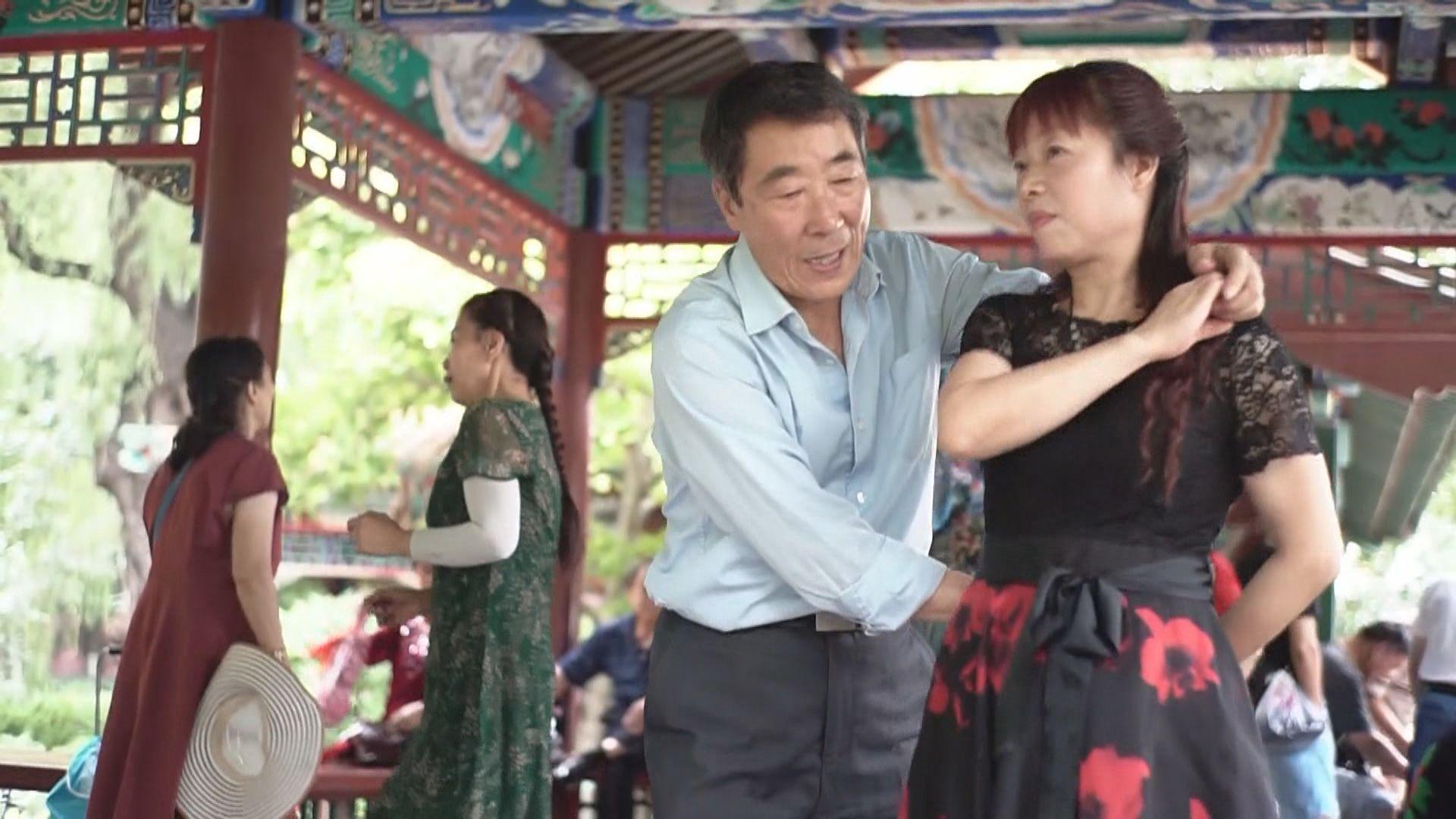 【首都專線】內地長者相親圖再婚解寂寞