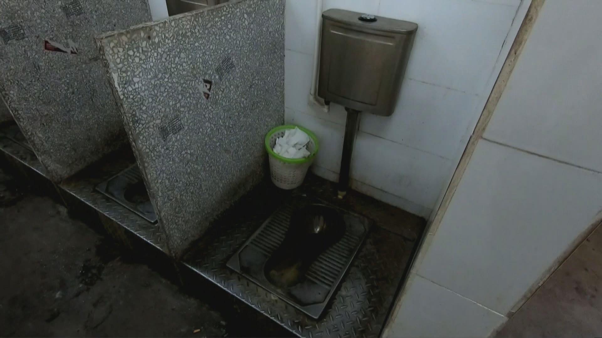 【首都專線】公廁革命軟硬件難提升仍需努力