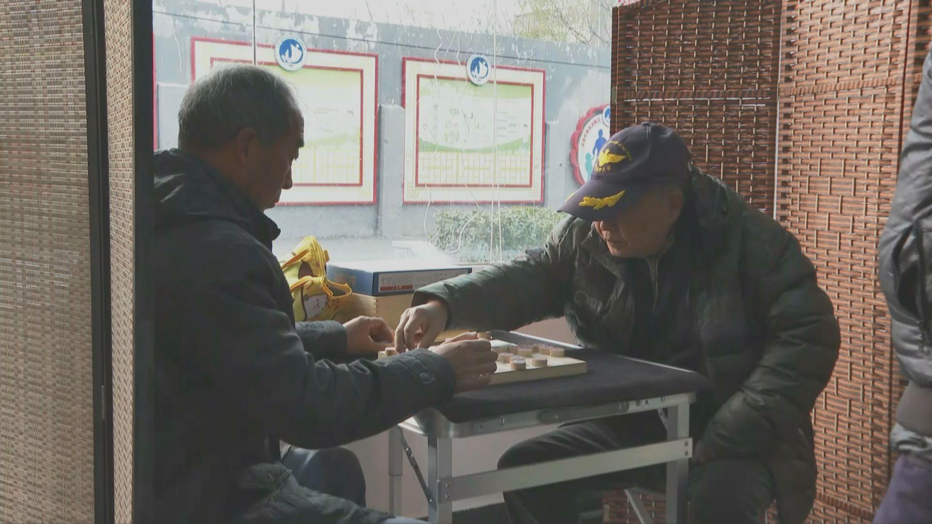 【首都專線】北京長者玩具店推動「老有所玩」