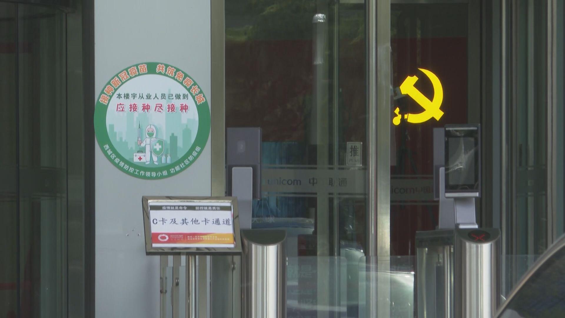 【首都專線】北京設流動接種車及顏色標籤 推動全民接種新冠疫苗