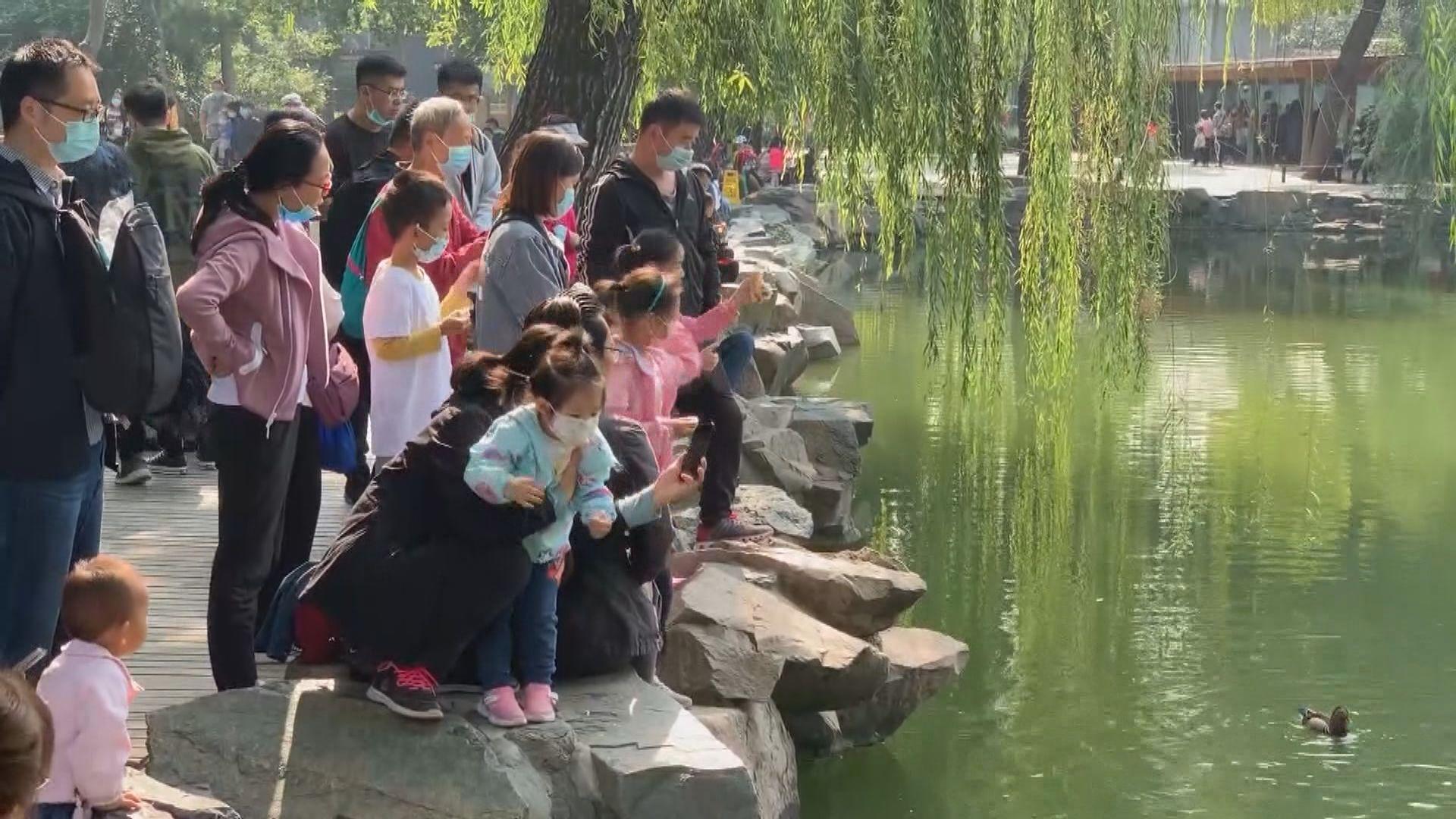 【首都專線】北京動物園遊客擅餵動物屢遏不止