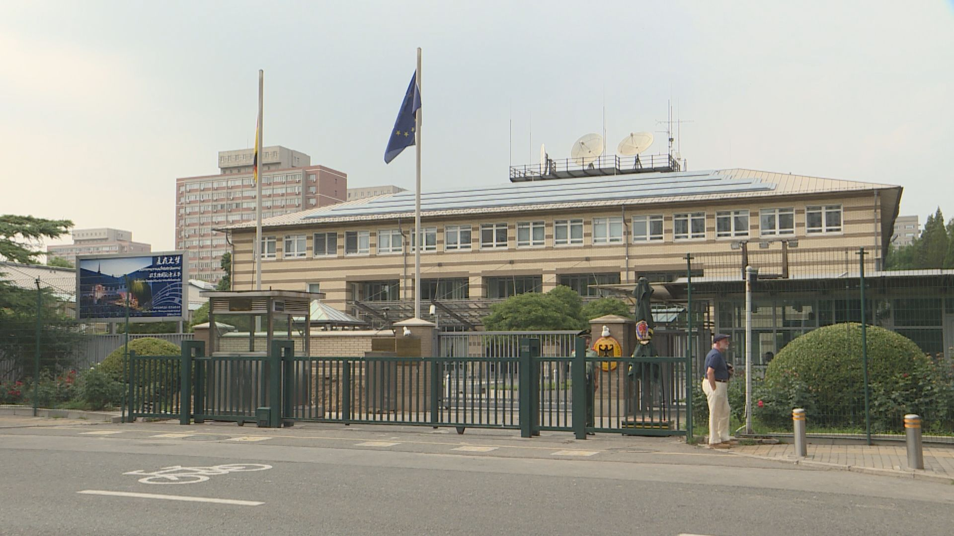 德國駐華使館發聲明稱關注王全璋案