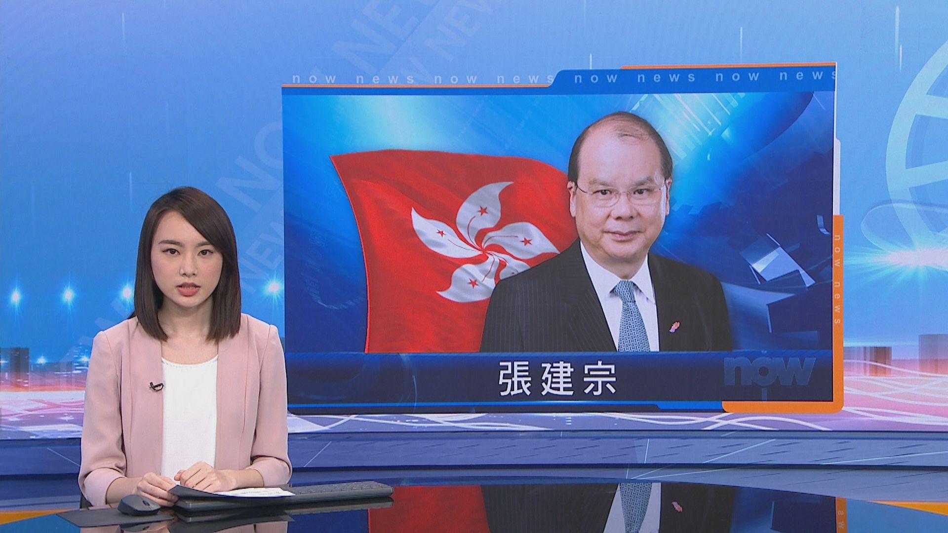 張建宗:港區國安法不影響港人權利和自由