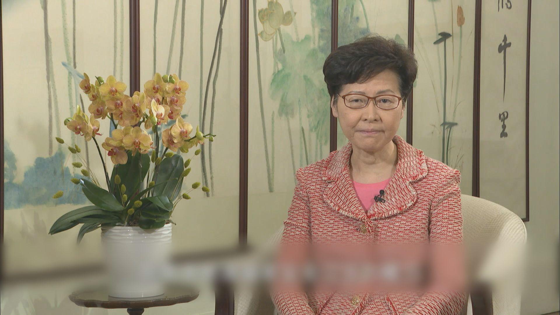 【港區國安法】林鄭:立法後香港可在疫情後重新出發 完善一國兩制