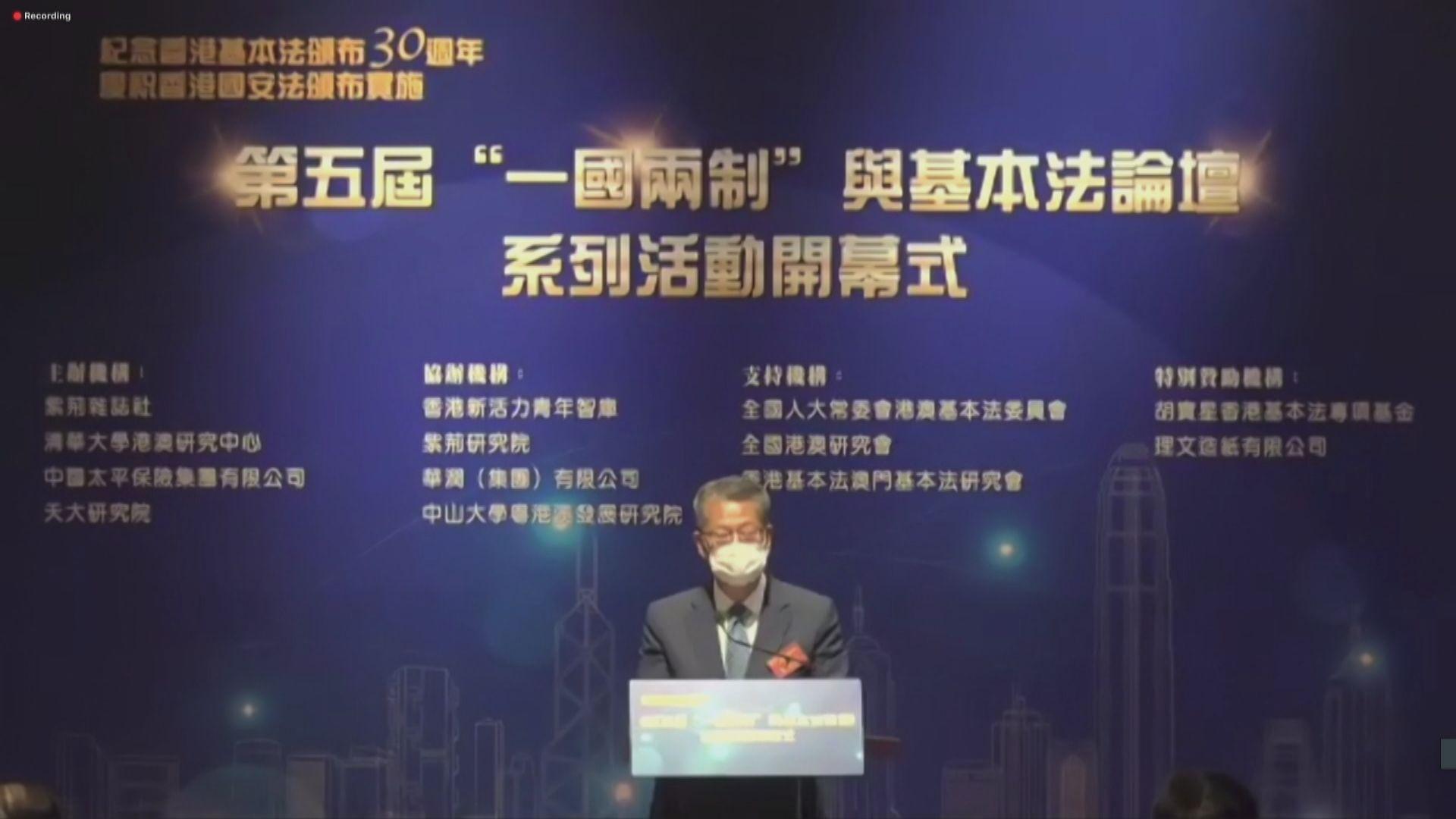陳茂波:國安法不影響投資環境