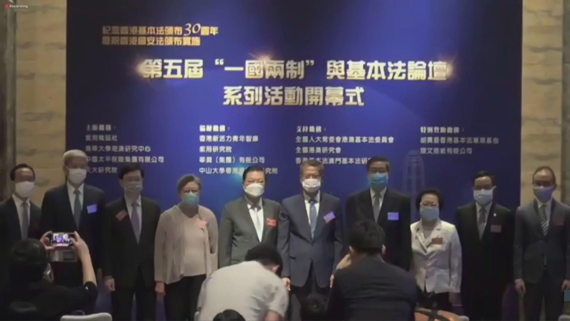 陳茂波:國安法挫投資環境是罔顧事實主觀猜測