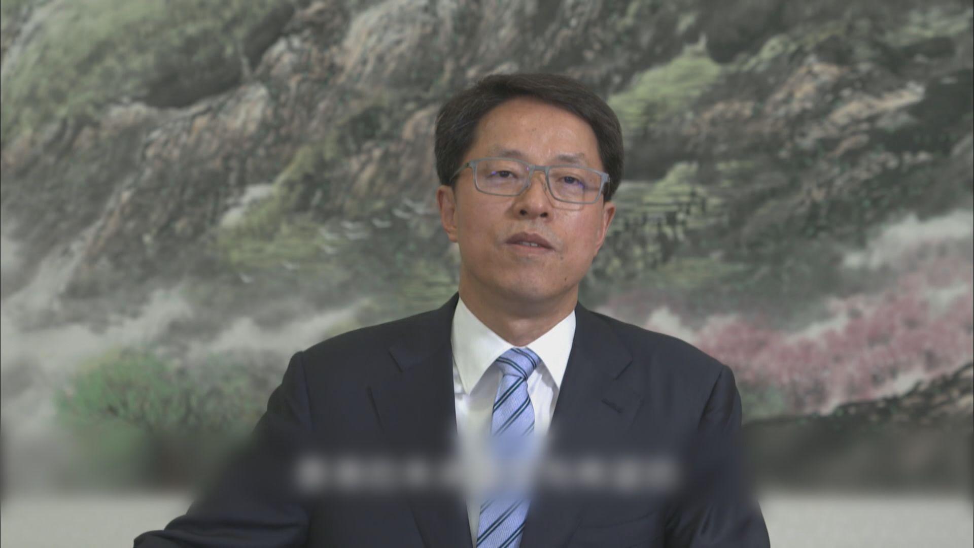 張曉明:香港主要問題是政治問題 港區國安法有助解決