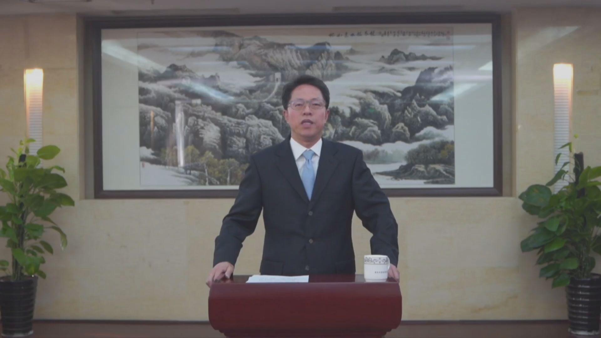 張曉明︰香港崇尚核心價值前應加上「愛國」