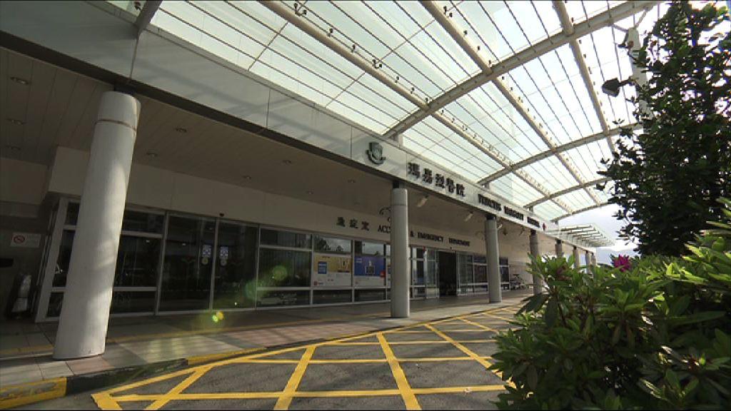 瑪嘉烈醫院公布輸錯血調查報告