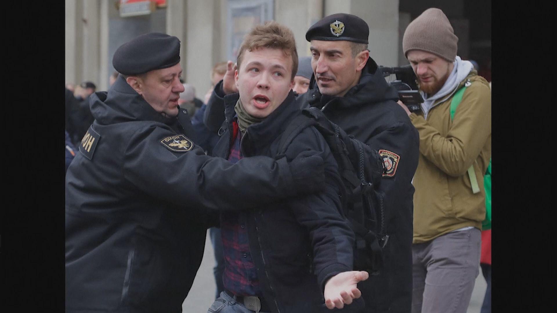 客機迫降明斯克機場 機上白俄反對派人士被捕