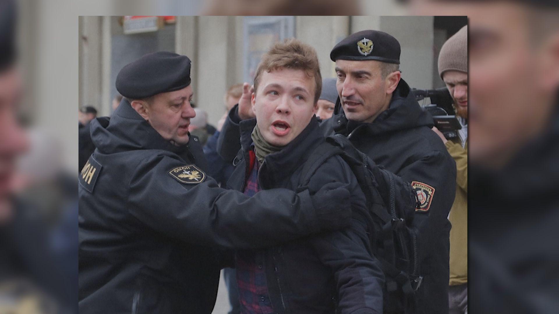 白俄迫降客機拘捕反對派記者 多國批事件如國家級劫機