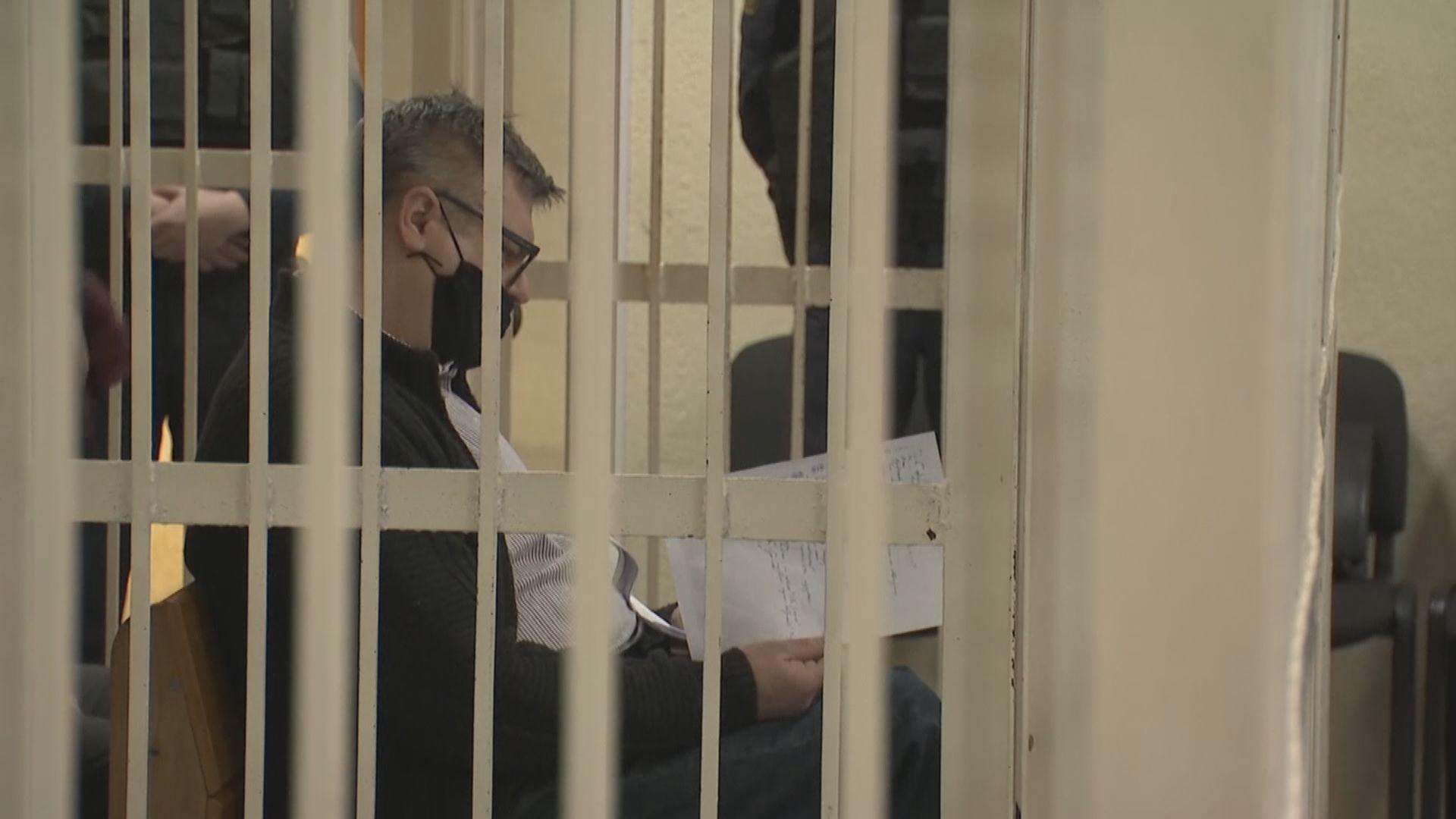 曾參選白俄羅斯總統 巴巴里科受賄及洗黑錢判囚14年