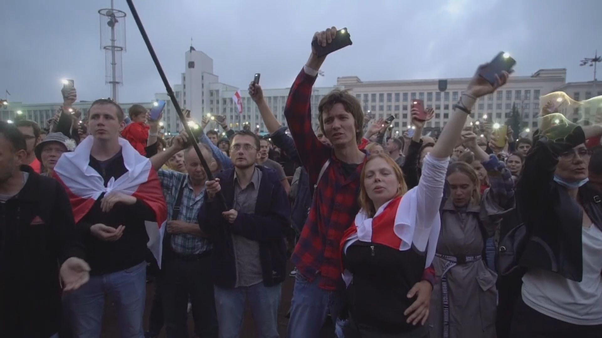 白俄羅斯示威者分散首都多個地點抗議