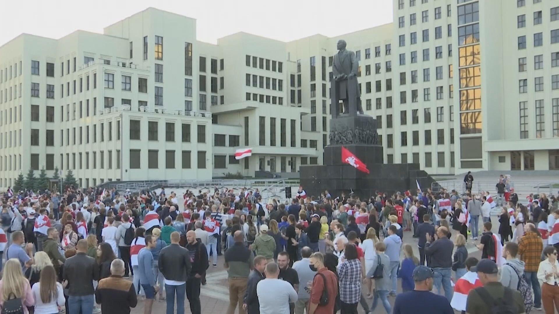 白俄羅斯示威持續 當局封逾50個曾報道示威新聞網站