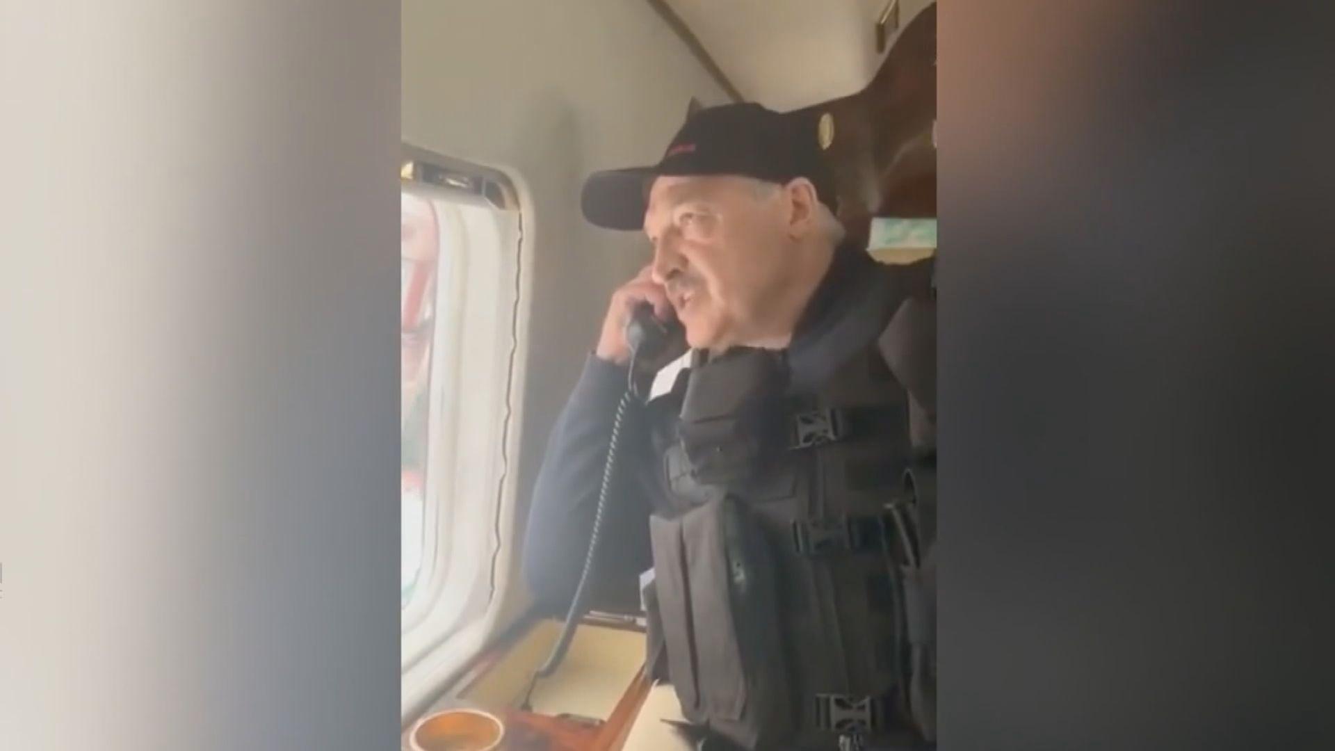 白俄羅斯示威持續 盧卡申科乘直升機在示威地點上空視察