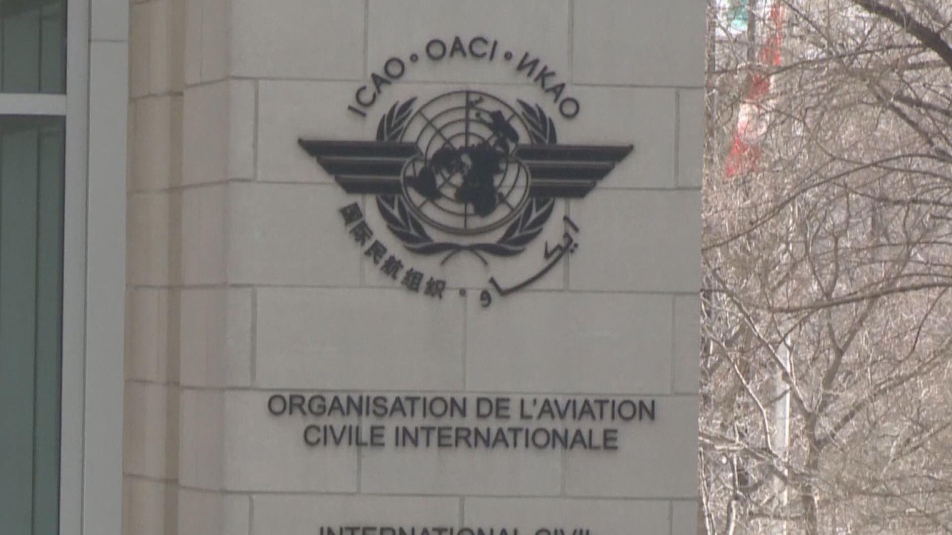 國際民航組織將調查白俄迫降客機事件