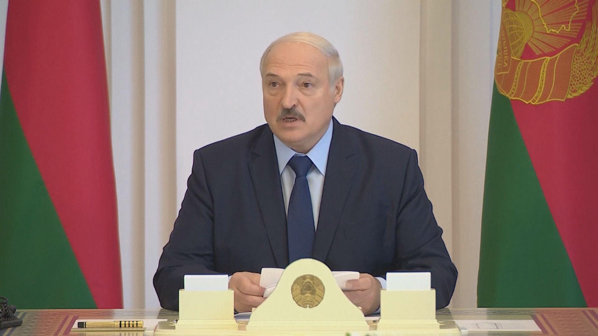 盧卡申科:不需任何外國政府化解白俄局勢