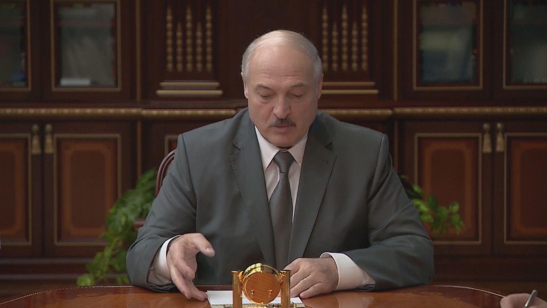 盧卡申科:獲俄羅斯保證有需要時提供全面援助