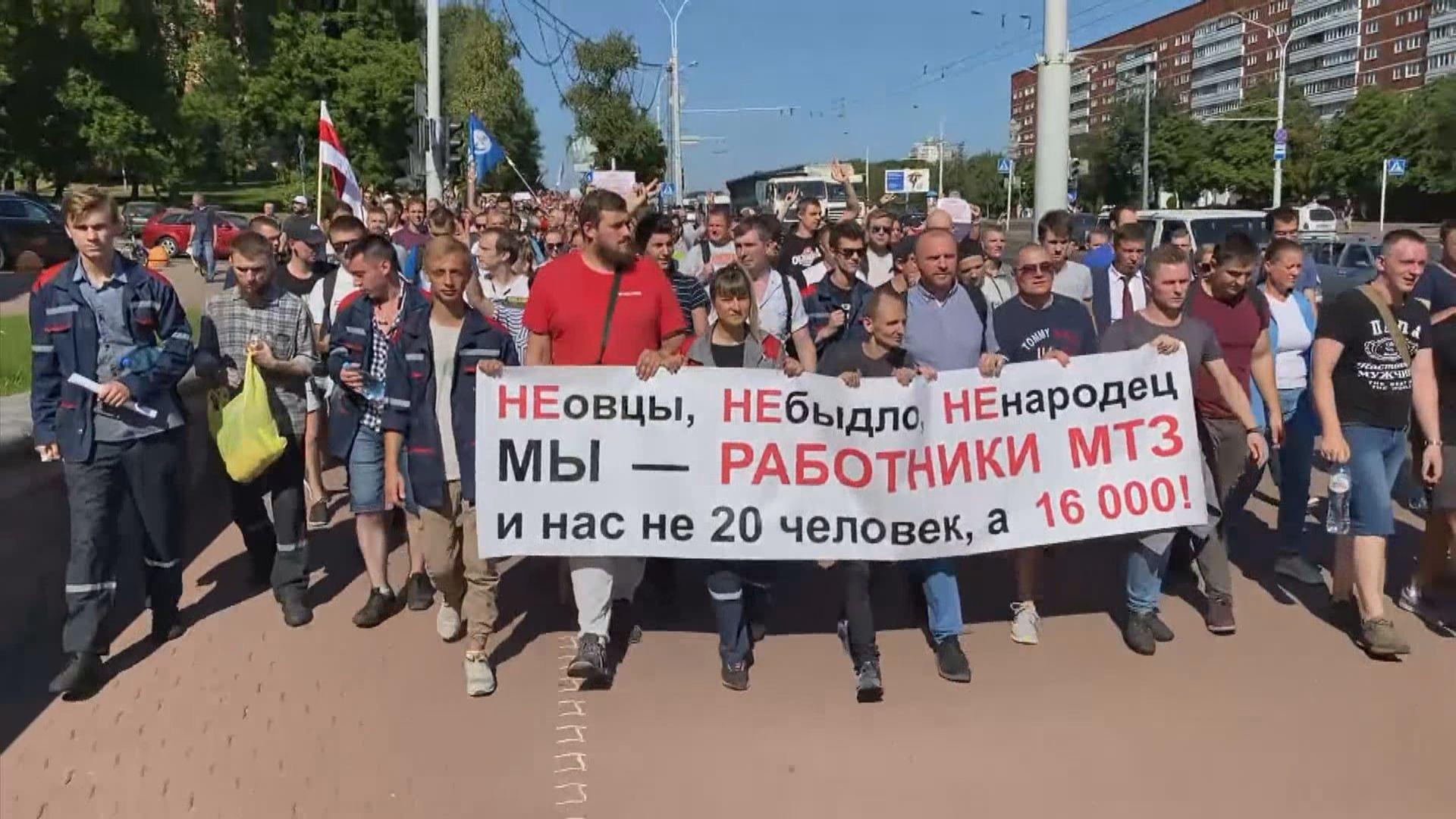 白俄羅斯有罷工抗議大選舞弊 總統態度強硬拒重新大選
