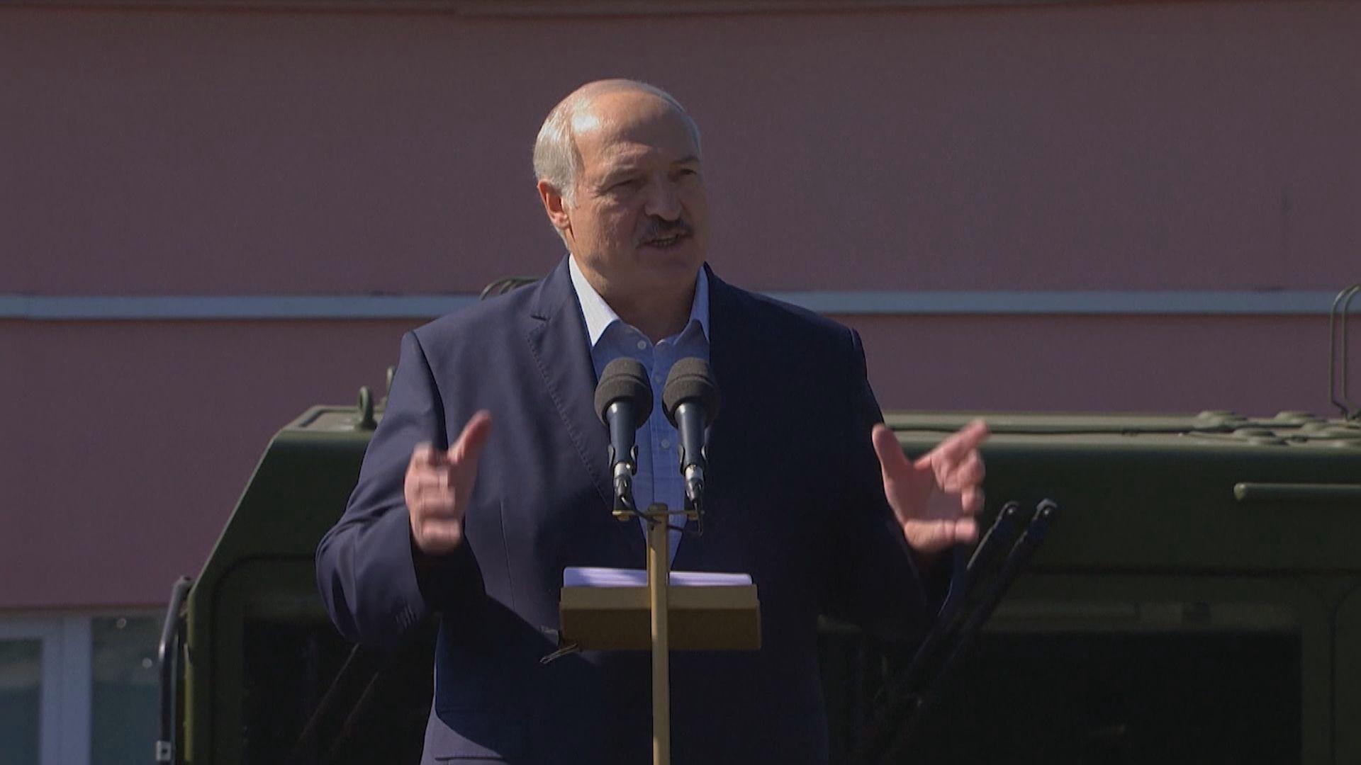【態度軟化】白俄羅斯總統:願意修憲後大選並交出權力
