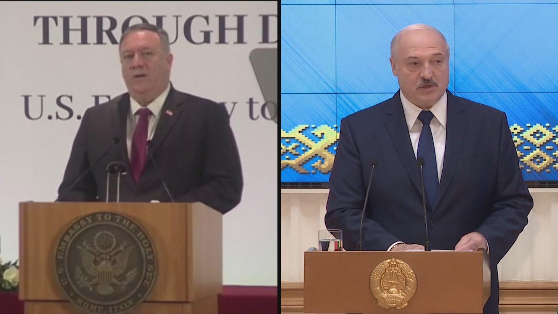 盧卡申科與蓬佩奧通電話 強調白俄與俄羅斯盟友關係