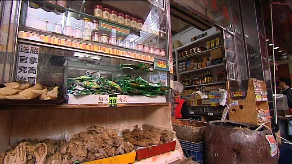 【理財有方】不可不知的「香港滋味」