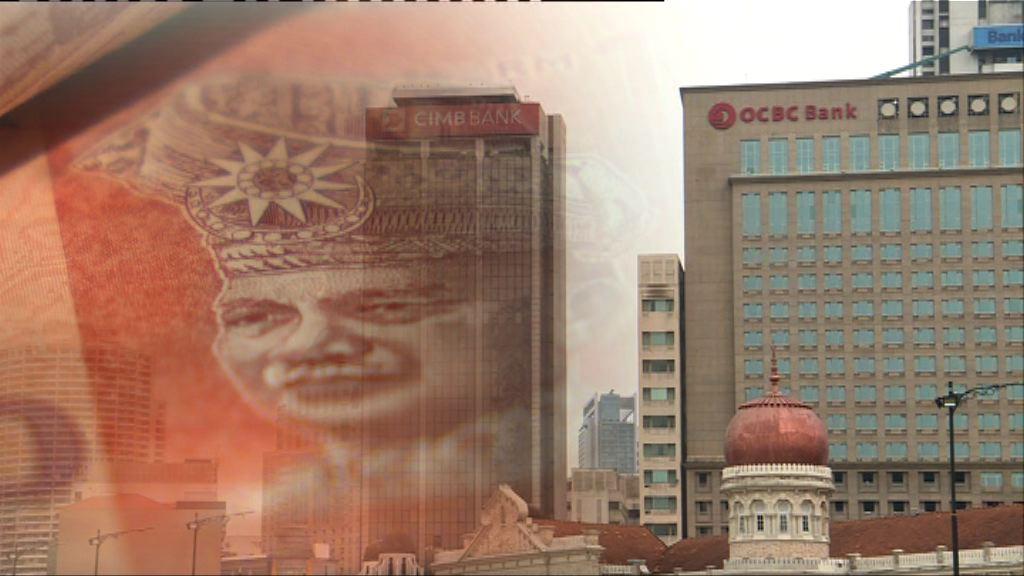 【實戰「一帶一路」:馬來西亞】港商需注意匯率、稅收風險