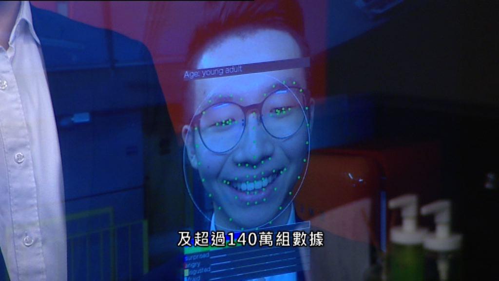 【潮玩科技】零售同科技玩「合體」
