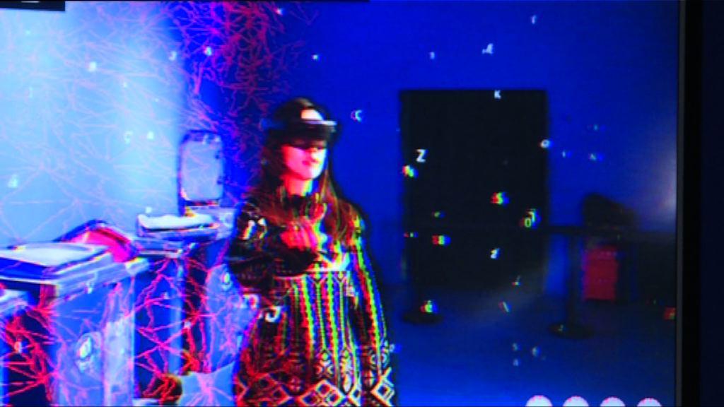 【潮玩科技】帶你行勻數碼巴比肯展七個展區