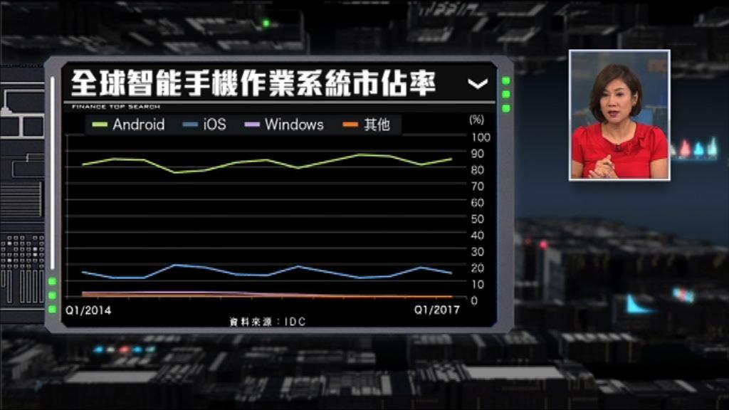 【財經TOP SEARCH】「越獄」風波!蘋果重視「市場」訴求?