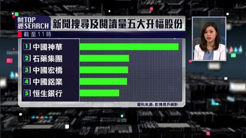 【財經TOP SEARCH】Razer動作多多擬來港上市