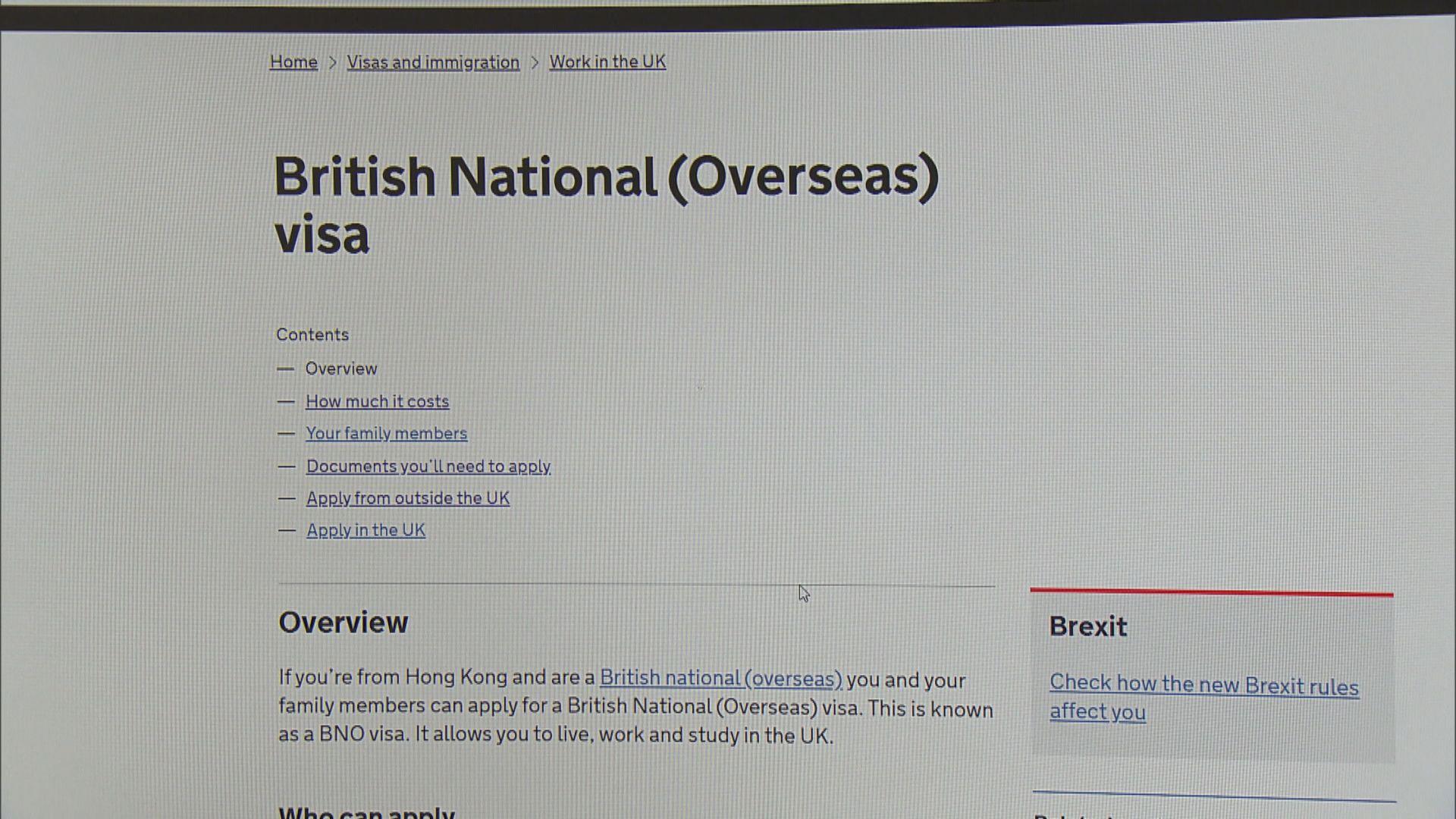英國政府開始接受BNO身份港人申請新簽證