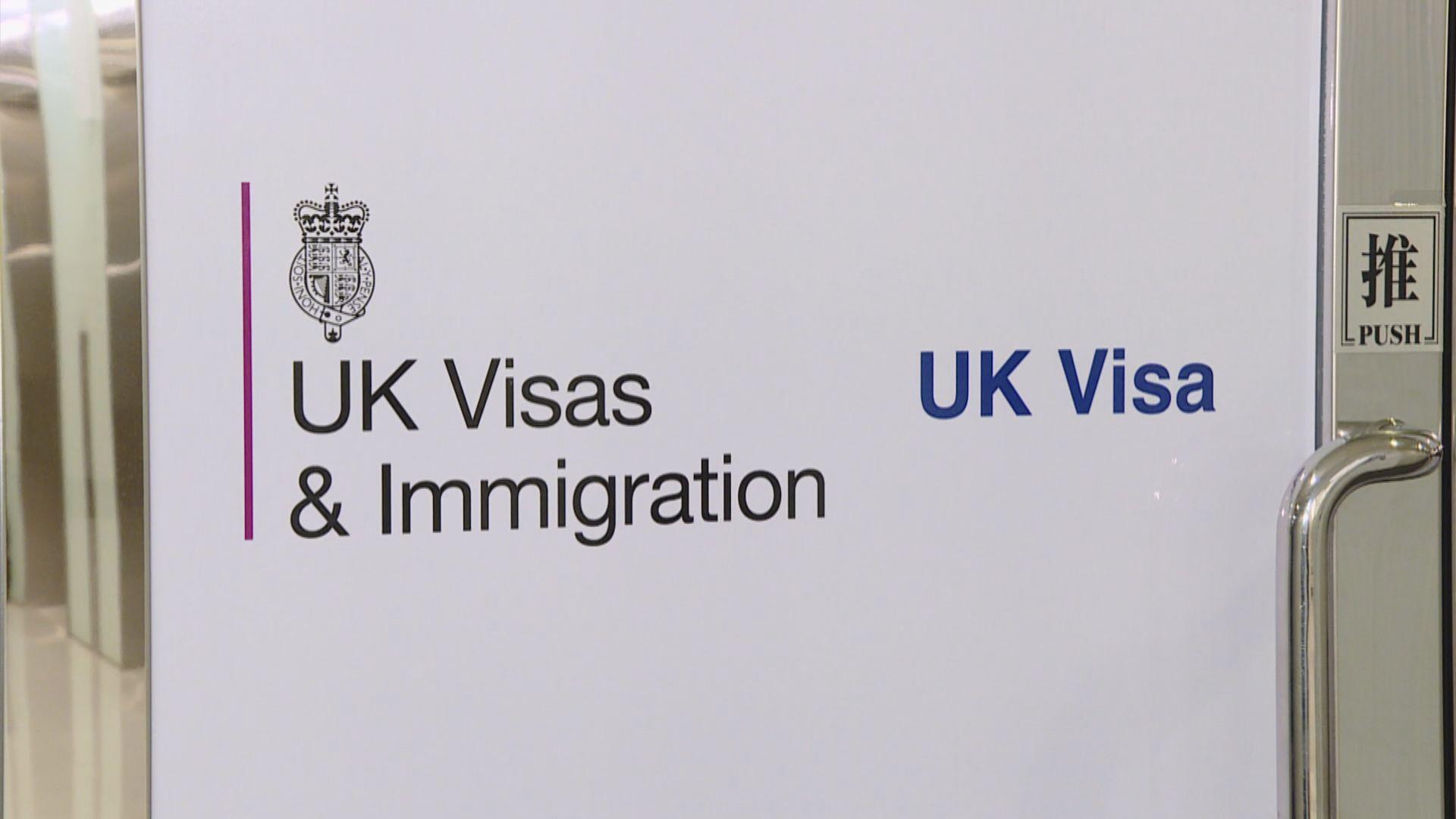 英允BNO身份港人申請新簽證 要申報刑事罪行紀錄