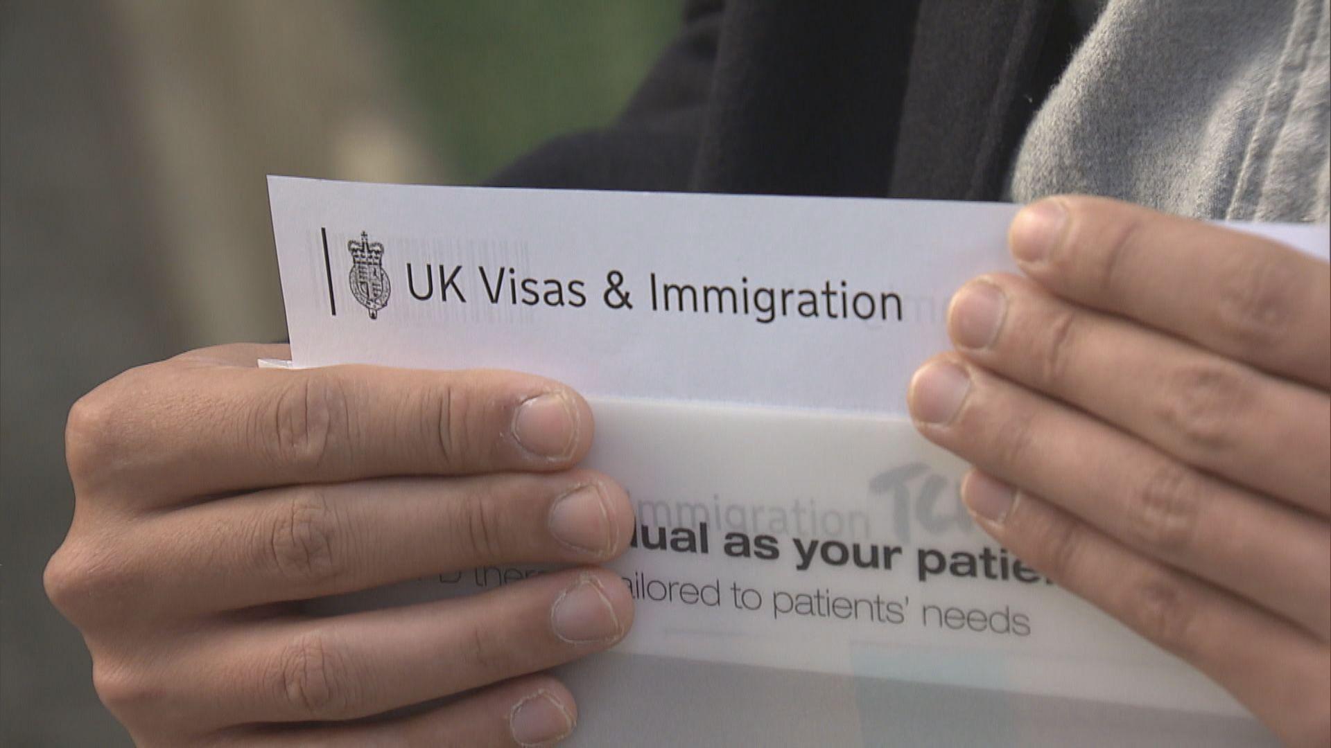已提交BNO簽證申請港人今起可到簽證中心提供指紋