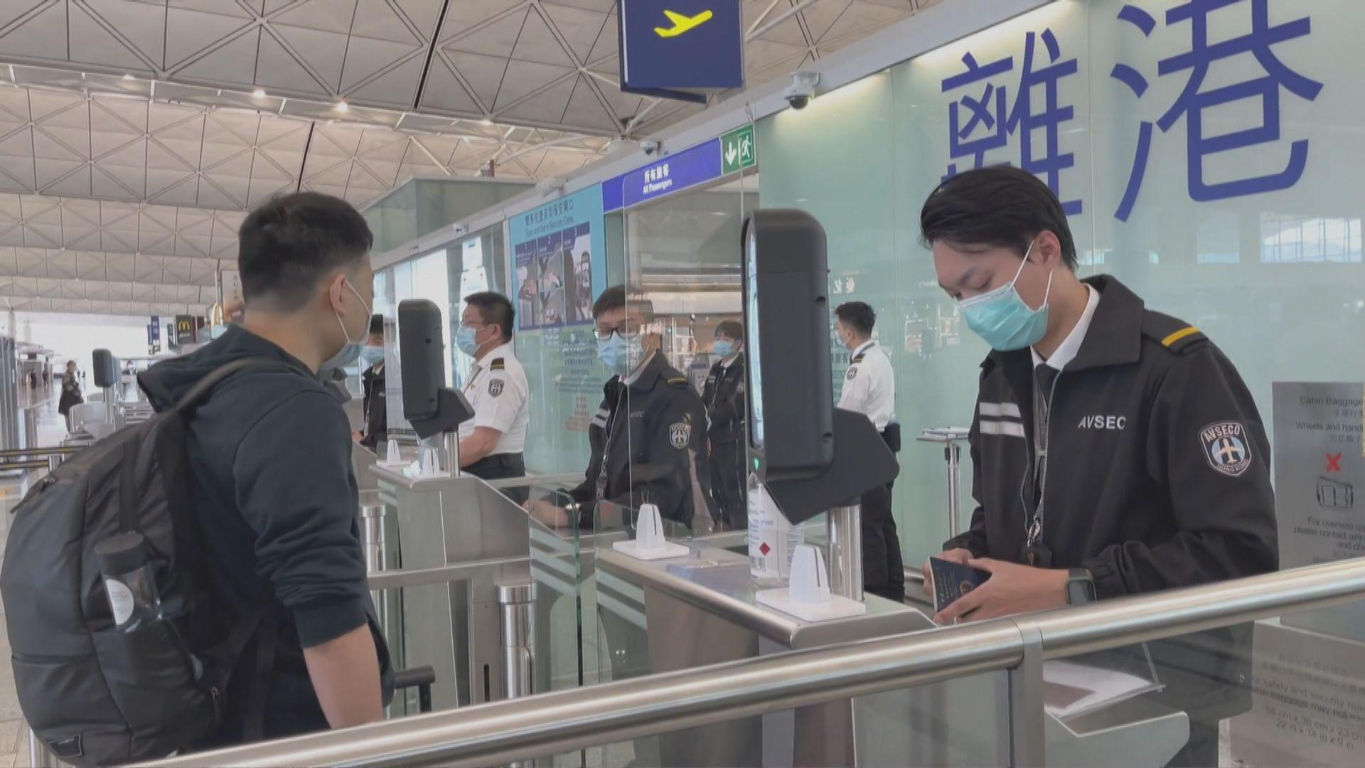有旅客如常用BNO辦理登機 但憂回港時有障礙
