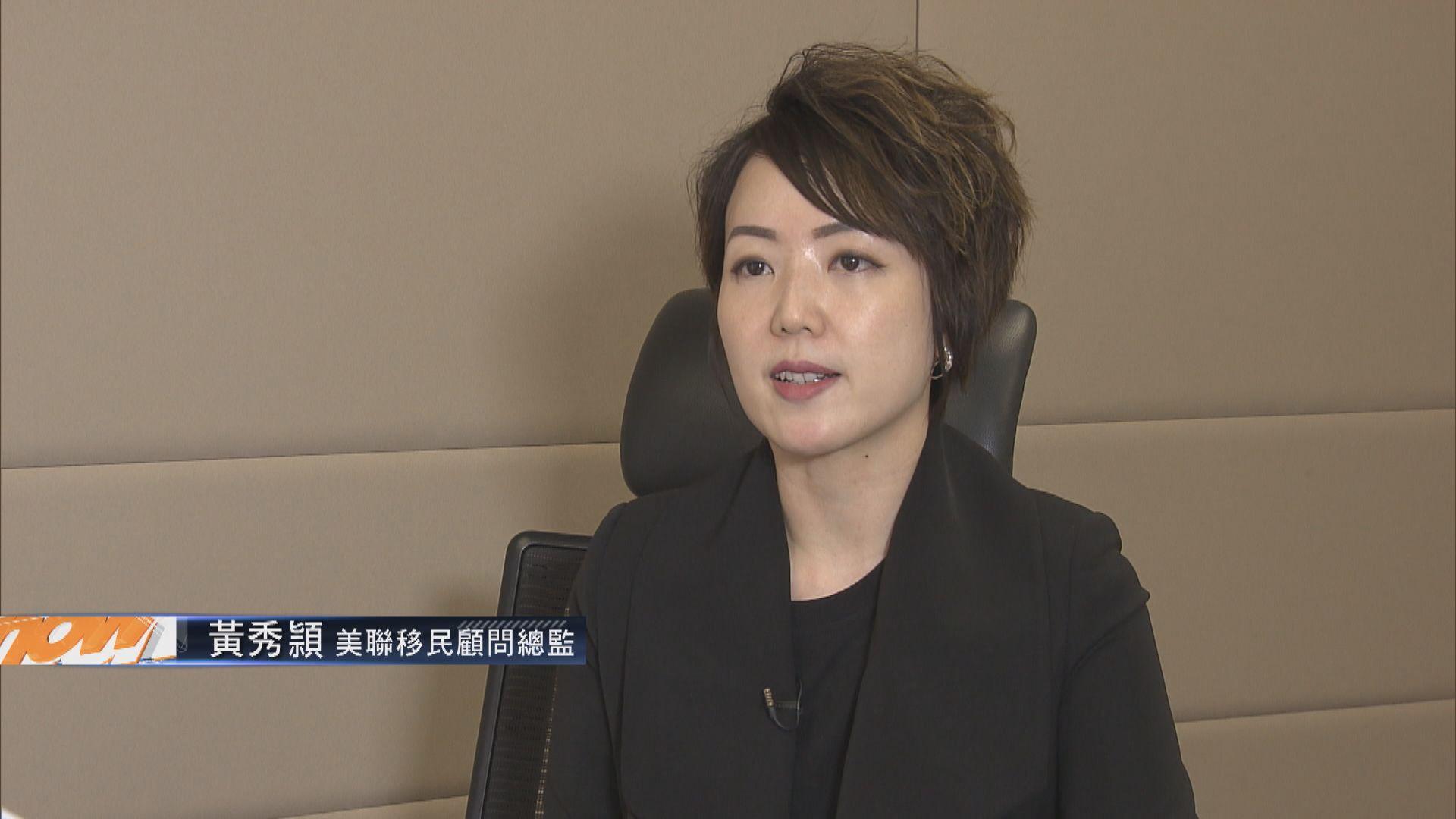 移民顧問:台灣、澳洲、加拿大移民查詢急升