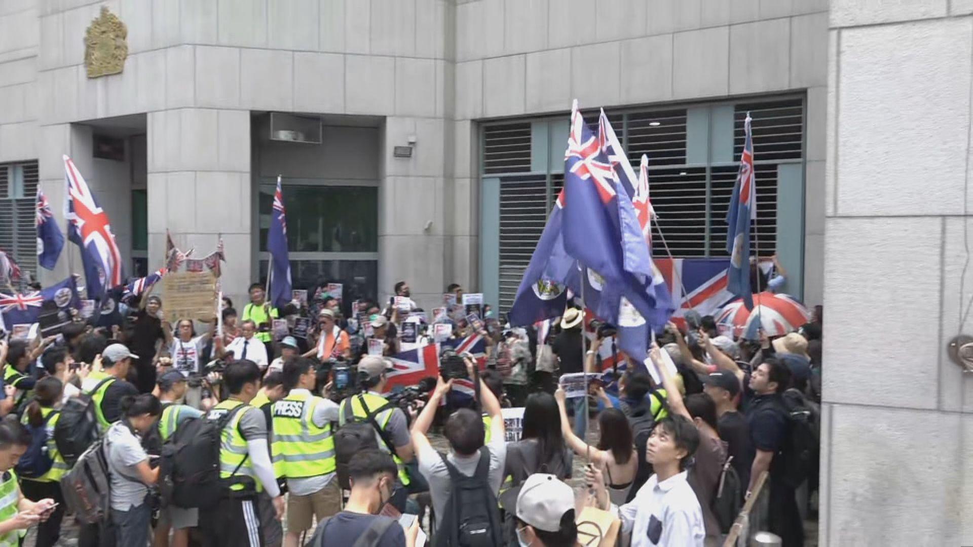 市民請願促英國對中國無視聯合聲明採取行動