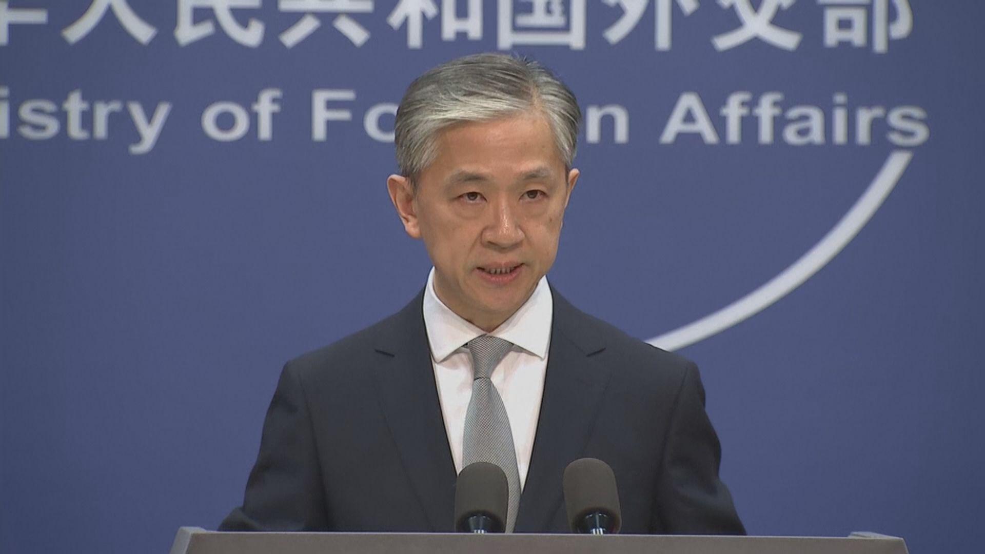 中國考慮不承認BNO為有效旅行證件