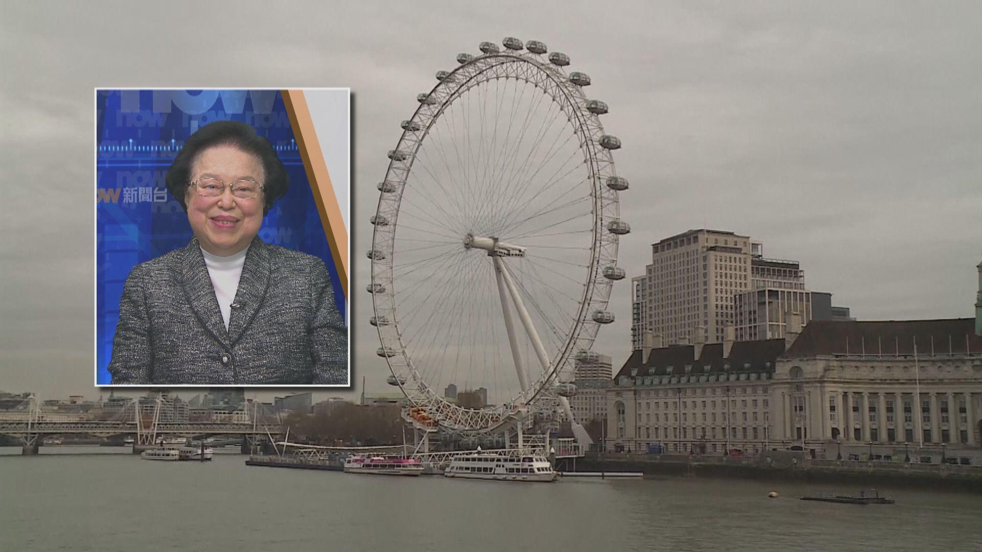 譚惠珠:反制措施影響BNO持有人在海外領事保護權
