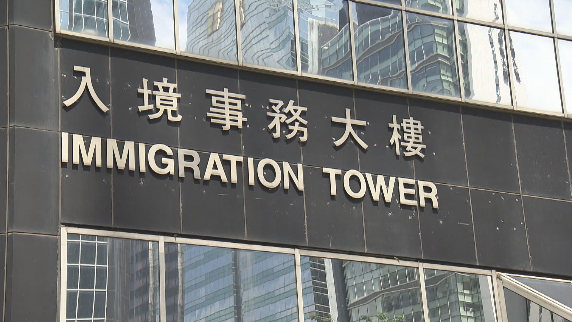 政府宣布不承認BNO 周日起不能用於香港出入境